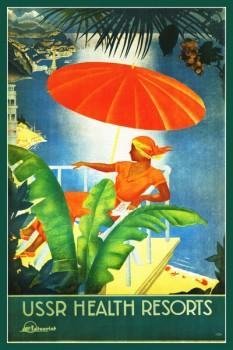 1660. Советский плакат: USSR health resorts