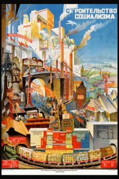 1770. Советский плакат: Строительство социализма