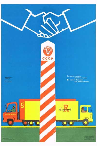 1787. Советский плакат: Совтрансавто. Exsport.