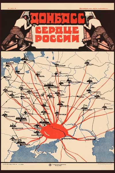 1818. Советский плакат: Донбасс сердце России