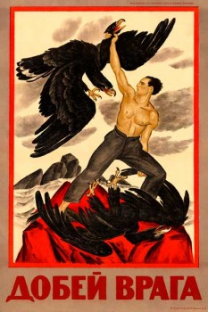 1831. Советский плакат: Добей врага