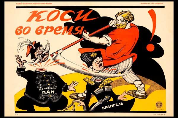1834. Советский плакат: Коси вовремя