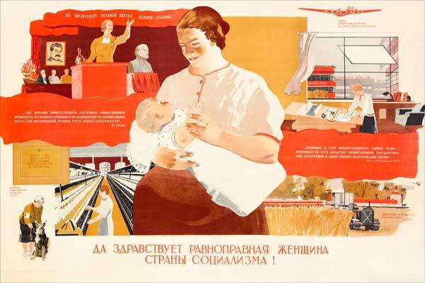 1837. Советский плакат: Да здравствует равноправная женщина страны социализма!