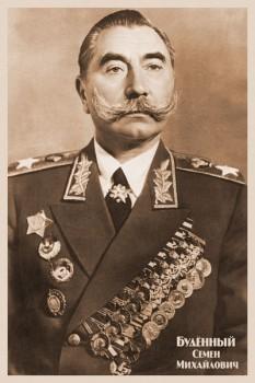 184. Советский плакат: Буденный, Семен Михайлович