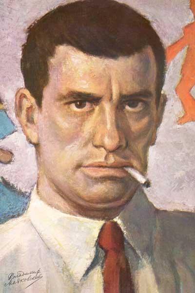 1845. Советский плакат: Владимир Маяковский, портрет