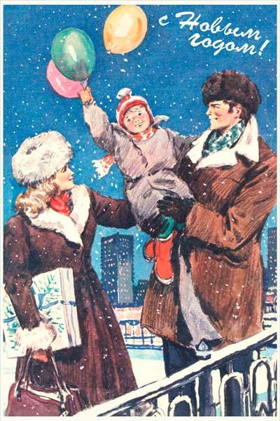 1846. Советский плакат: С Новым годом!