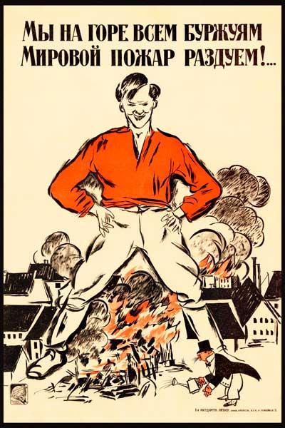 1853. Советский плакат: Мы на горе всем буржуям мировой пожар раздуем!...