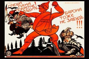 1867. Советский плакат: Спеши пана покрепче вздуть, барона тоже не забудь!