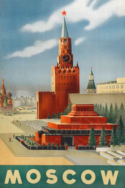 404. Плакат СССР: Moscow