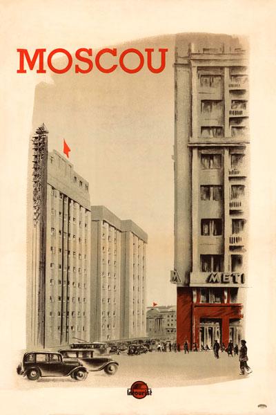 604. Советский плакат: Moscou