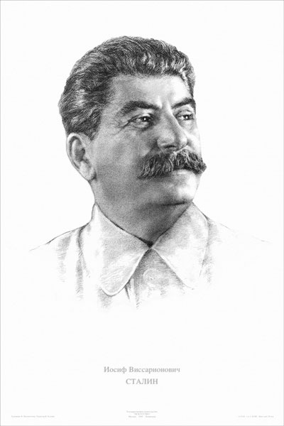 807. Советский плакат: Иосиф Виссарионович Сталин, портрет на белом