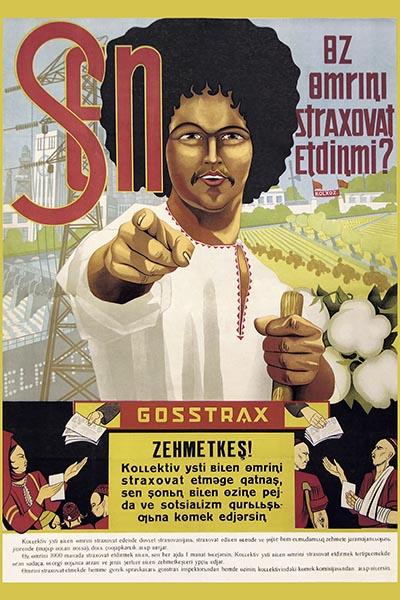 1092. Плакат СССР: Госстрах для средней Азии