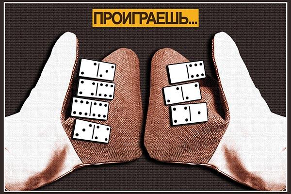 1104. Советский плакат: Проиграешь...