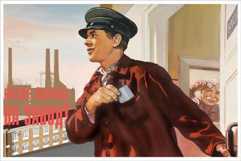 1124. Советский плакат: После школы на завод!