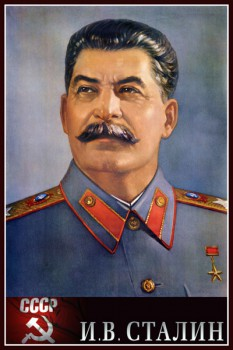 1142. Советский плакат: И. В. Сталин