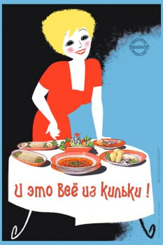 1228. Советский плакат: И это все из кильки!