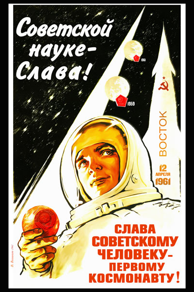 1266. Советский плакат: Слава советскому человеку - первому космонавту!