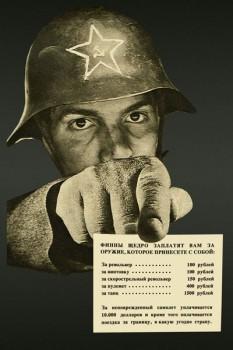 1295. Антисоветский плакат: Финны щедро заплатят вам за оружие, которое принесете с собой