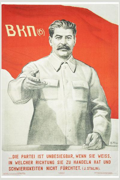 1297. Советский плакат: Die partei ist unbesiegbar, wenn sie weiss, in welcher richtung sie zu handeln hat...
