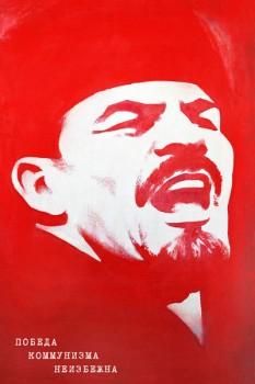 187. Советский плакат: Победа коммунизма неизбежна