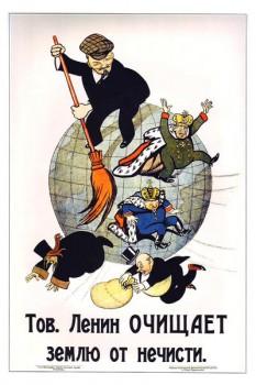 306. Советский плакат: Тов. Ленин очищает землю от нечисти.