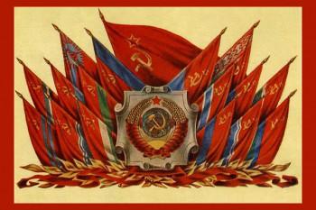 692. Советский плакат: Союз Советских Социалистических Республик