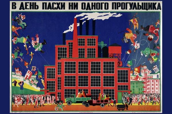 701. Советский плакат: В день пасхи ни одного прогульщика