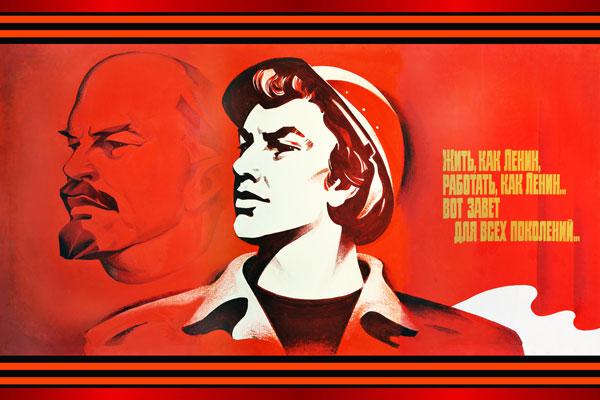 761. Советский плакат: Жить, как Ленин, работать, как Ленин... вот завет для всех поколений...
