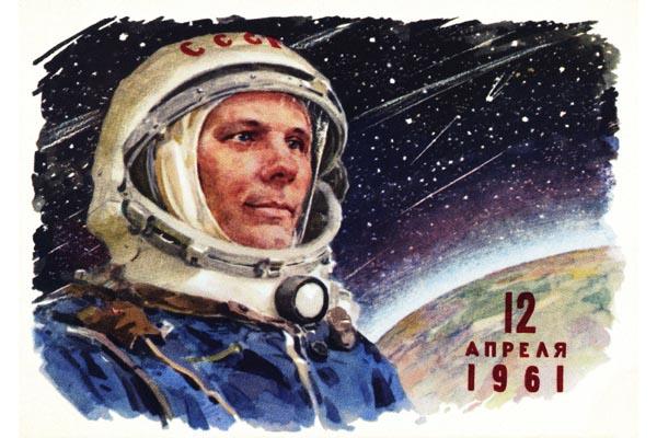 781. Советский плакат: 12 апреля 1961
