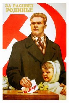 809. Советский плакат: За расцвет Родины! За мир!