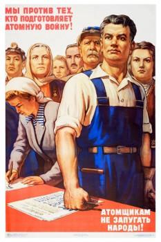 819. Советский плакат: Атомщикам не запугать народы!