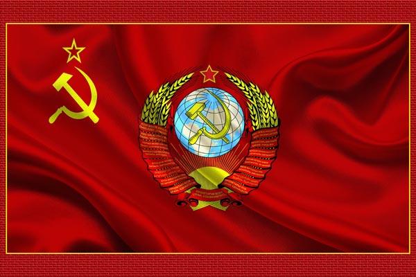 899. Плакат СССР: Государственный флаг Союза Советских Социалистических Республик