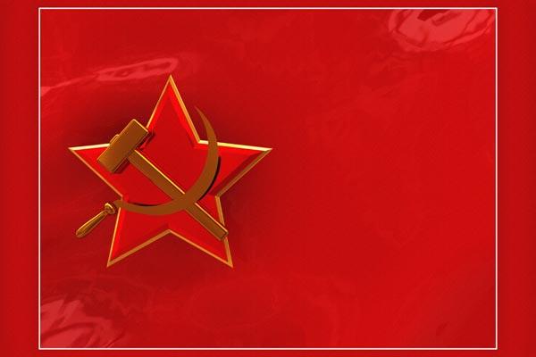 900. Плакат СССР: Флаг Вооруженных сил Союза Советских Социалистических Республик