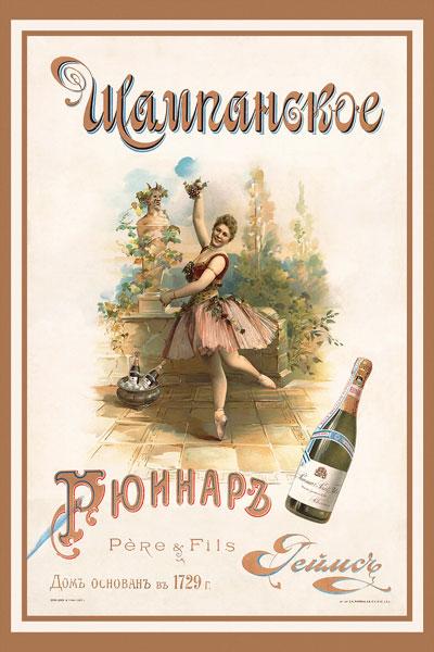 051. Дореволюционный плакат: Шампанское Рюинаръ Реймсъ