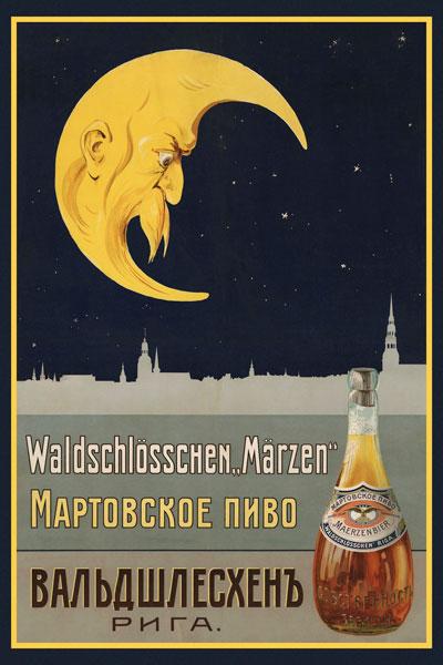 094. Дореволюционный плакат: Мартовское пиво Вальдшлесхенъ