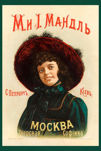 127. Дореволюционный плакат: М. и I. Мандль. Москва Тверская Софиiка