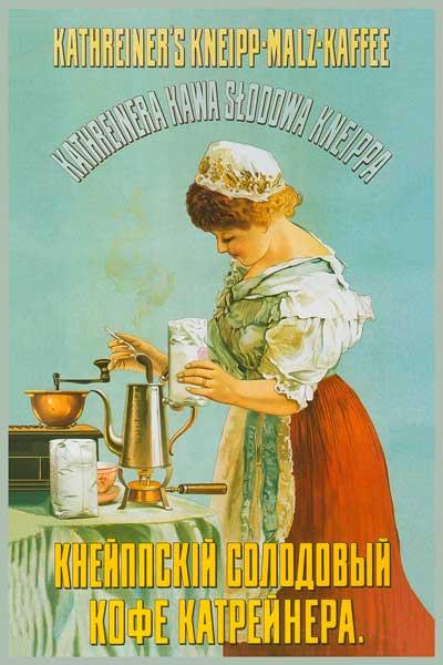 166. Дореволюционный плакат: Кнейппскiй солодовый кофе Катрейнера